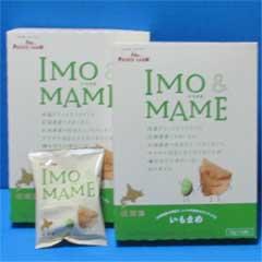 お一人様2個【IMO&MAME84g×2個】 じゃがポックルの兄弟新発売カルビー POTATO FARM
