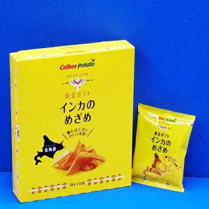 カルビーインカのめざめ144g(18g×8袋)