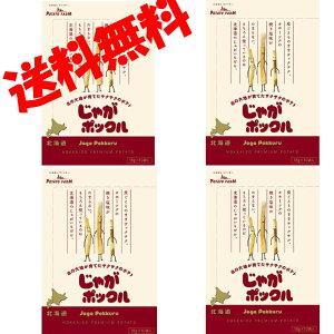 【送料無料】カルビーじゃがポックル18g×10袋×4個【幻の北海道のおみやげ】