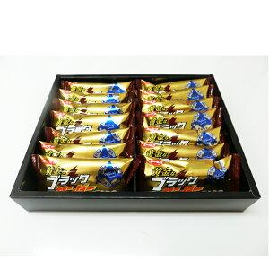 黄金なブラックサンダー北海道ミルクキャラメル新登場14袋入り北海道限定12/20発売
