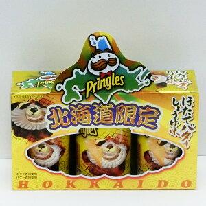 北海道限定プリングルズほたてバターしょうゆ味1箱3缶入お得