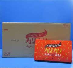 【送料無料】札幌カリーせんべいカリカリまだある?えび16g×8袋入り×24箱北海道限定