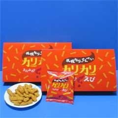 札幌カリーせんべいカリカリまだある?えび味18g×8袋入り北海道限定