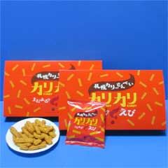 Sapporo Curry crackers crispy yet?? Shrimp flavor 18 g × 8 bags, two Hokkaido limited edition