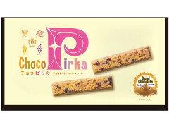 白いブラックサンダー1箱12袋入り/チョコレート菓子/有楽製菓