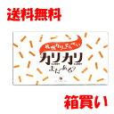 【送料無料】札幌カリーせんべい カリカリまだある?18g×8袋入り×24箱北海道限定ピリッと辛口 その1