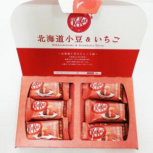 キットカットKitkat北海道小豆&いちごネスレチョコ北海道限定送料無料