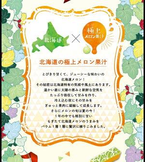 なまらバターバウムつむぎ【北海道土産】送料無料