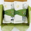令和 セール送料無料 えぞ熊笹そば110g×2食×3袋  生そば クール便でお届け 福袋 ギフト 北海道