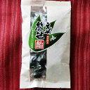 熊笹 飴5個セット 送料無料 熊笹茶 健康 間食 ギフト 福袋