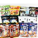 【大特価】北海道限定ラーメン福袋セットC 16袋入り 年末年始 福袋 ギフト プレゼント 北海道 ラーメン