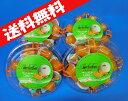 シャーベリアス夕張メロンミニ(20個入り)×4パック