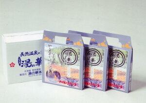 いい湯だな♪北海道登別温泉大湯沼産湯の花24パック入り3箱【送料無料】