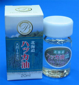 Hokkaido from natural 100% peppermint oil 20 ml