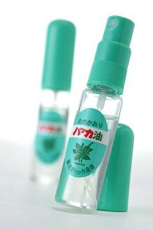 [Peppermint oil spray type]