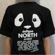 【パンダのでなくダンパTシャツ】danpaNorthproject