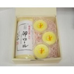 【送料無料!】しまや 卵ロール 1本 +窯出しプリン 3ケ入生のひげたまごの濃~厚~な風味が活きています!