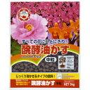 【送料無料!】日清ガーデン 醗酵油かす 中粒 5kgX4袋すべての花に一握り!じっくり効かせて確かな効果!