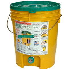 【送料無料!】高儀 EM生活 マジックボックス 18L MB-18「EM生活」が生ゴミのリサイクルを...