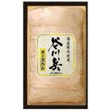 【送料無料!】JA高崎ハム 国産豚肉使用 谷川岳 谷川岳ロース600g TB-500語りつがれる味自慢