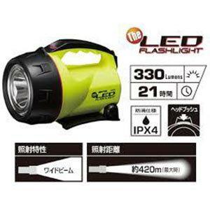 【送料無料!】ジェントス 強力ライト LK-114G明るさ330ルーメン。IPX4等級