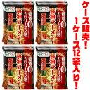 【送料無料!】ヨコオディリーフーズ 糖質0麺 醤油ラーメン140g ×12入りこんにゃくならではのコシがあるのでお腹も満足! 1