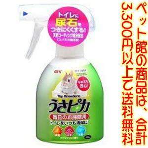 【ペット館】ジェックス(株) うさピカ毎日のお掃除用 300ml トイレのキレイが続く、毎日の尿石バリアコーティング!