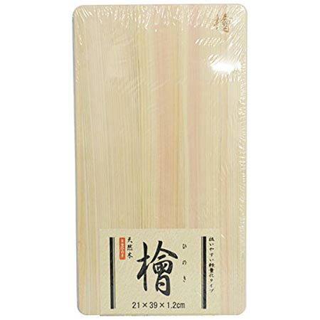 【送料無料!】星野工業 日光桧まな板(軽量) 21X39cm 自然抗菌成分で、衛生的で清潔に使えます。
