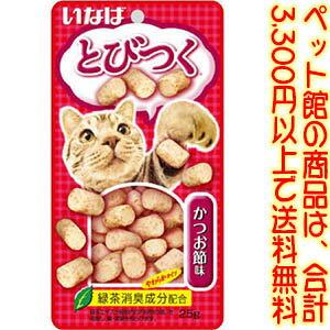 【ペット館】いなばペットフード(株) とびつくかつお節味25g 一口サイズのささみのおやつ。