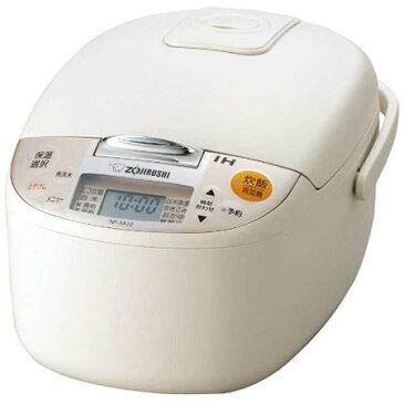 【送料無料!】【数量限定】象印 IH炊飯ジャー 極め炊き 5.5合 ライトベージュ NPXA10-CL白米も雑穀米もおいしく炊ける。