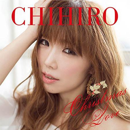 【送料無料!】【CD】【DVD】 CHIHIRO Christmas Love(初回限定盤)(DVD付) TECI-1526在庫限りの大放出!大処分セール!早い者勝ちです。