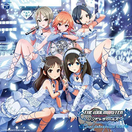 【送料無料!】【CD】 アイドルマスター シンCo(3 COCX-39653在庫限りの大放出!大処分セール!早い者勝ちです。