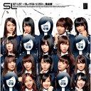 【送料無料!】【CD】 AKB48 SET LIST 〜グレイテストソ...