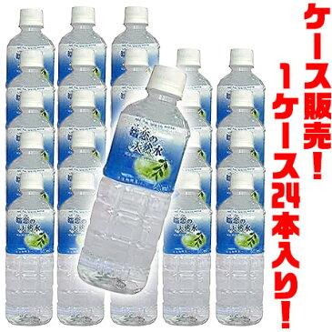 【送料無料!】嬬恋名水 嬬恋の天然水 500ml ×24入り爽やかで、すっきりとした味わい