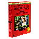 【送料無料!】【DVD】 めちゃイケ正規軍×グラビアアイドル連合軍 めちゃ日本女子プロレス2 新世紀編[2001-2005 小池栄子以後] YRBJ-30025在庫限りの大放出!大処分セール!早い者勝ちです。