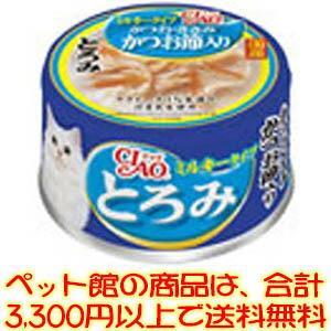 【ペット館】いなばペットフード(株) チャオとろみミルキーかつお節入り80g ラクトース1%未満の国産乳を使用したミルキータイプ。