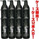 【送料無料!】黒ばら本舗 黒染ヘアパックポンプ500ml ×12入り洗...