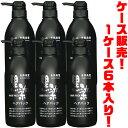 【送料無料!】黒ばら本舗 黒染ヘアパックポンプ500ml ×6入り洗髪...