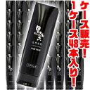 【送料無料!】黒ばら本舗 黒染ヘアパックレギュラー200g ×48入り...