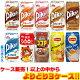 【送料無料!】森永乳業 (Bセット)プリズマジュース 12本パック×よりどり3パックまとめ…