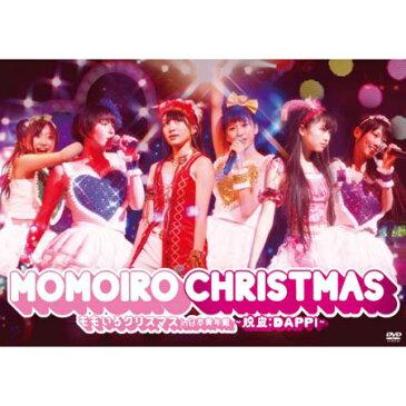 【送料無料!】【DVD】 ももいろクローバーZ ももいろクリスマス in 日本青年館~脱皮:DAPPI~ [DVD] KIBM-275在庫限りの大放出!大処分セール!早い者勝ちです。