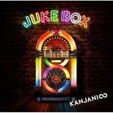 【送料無料!】【CD】 関ジャニ∞ JUKE BOX TECI-8026在庫限りの大放出!大処分セール!早い者勝ちです。