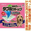 【ペット館】シーズイシハラ(株) 消臭炭シートダブルストップワイド48...