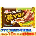 【冷凍食品 よりどり10品以上で送料無料】マルハニチロ(アクリ) 照り焼ソースの鶏マヨ! 自然解凍でもおいしい!