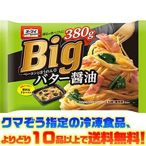 日本製粉『オーマイBig ベーコンとほうれん草 バター醤油』