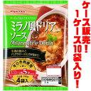 【送料無料!】丸大食品 ミラノ風ドリア ×10入りチーズとごはんですぐできるミラノ風ドリア