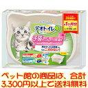 【ペット館】ユニ・チャーム(株) デオトイレ 子猫から体重5