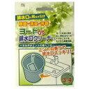 【送料無料!】【メール便】 ヨードde排水口クリーナーミント1P 7g 爽やかなミントの香り 1