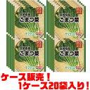 【送料無料!】フーデム 国産野菜宮崎県産小松菜200g ×20入り好きな時に、好きなだけ使えるお手軽野菜。