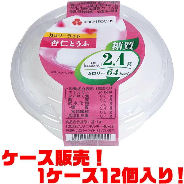 中華菓子, 杏仁豆腐  12